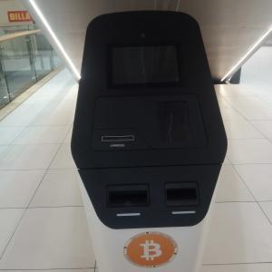 ブルガリアのビットコイン