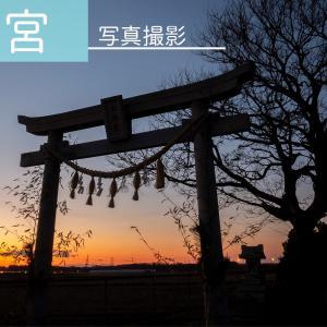 【千葉県】新川沿いにある水神宮とその周辺を写真撮影