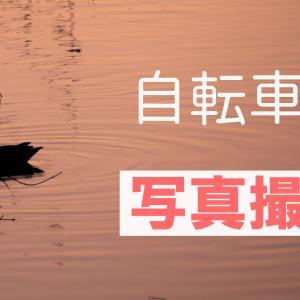 千葉県写真散歩 写真撮影の旅