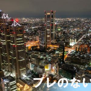 東京都庁でブレのない夜景写真を撮影したかった・・