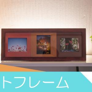 【写真立て】おしゃれな木のフォトフレームで部屋を装飾