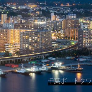 【綺麗すぎだろ!!】千葉ポートタワー 夏が終わった景色を撮影