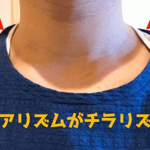 夏はTシャツの下にエアリズムを着ると涼しい!インナーがはみ出ない方法も解説