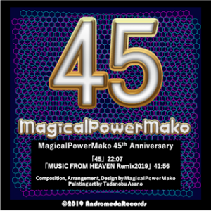 """Magical Power Mako"" 45th Anniversary Album「45」"