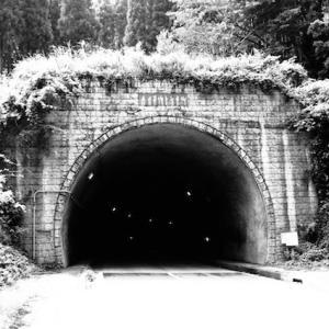 木ノ芽峠トンネル、鮒ヶ谷隧道、曽路地谷隧道、矢部清商店跡地