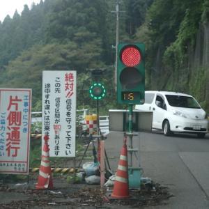 福井県側から入る冠山峠