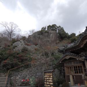 金生山岩巣公園 1 〜 カブで初めての「こくぞうさん」その12