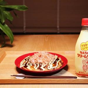 【チェリオ】なんちゃってクリームソーダ マヨネーズじゃないョ!【新製品】