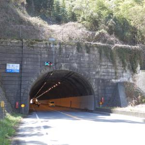 佐和山遊園 〜 観音坂トンネル開通!と佐和山城攻略記 その9