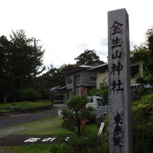 金生山神社