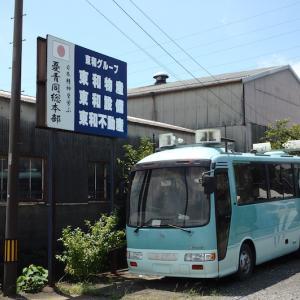岐阜県西濃地区の右翼の街宣車 その2
