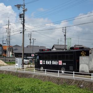 岐阜県西濃地区の右翼の街宣車 その3