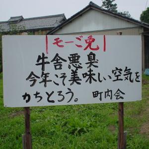 ダークサイド岐阜 Legend;