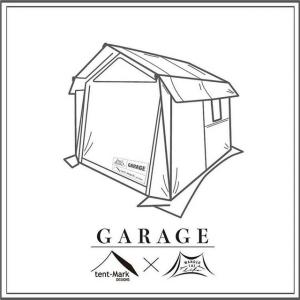 【秋発売予定】tent-Mark DESIGNS GARAGEテント