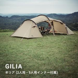 【ベストアイテム2020上半期】サバティカル ギリア