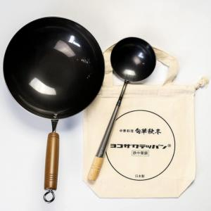 ヨコザワテッパン×おやじキャンプ飯 キャンプで使える中華鍋