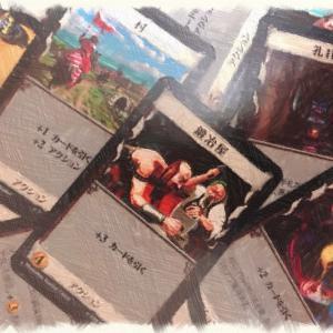 【ドミニオンカードレビュー①】ドミニオン:基本における最強カードランキング
