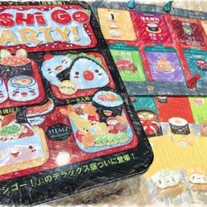 スシゴー パーティー〜回ってくる可愛いお寿司たちを上手に食べまくる〜