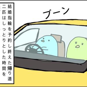 帰り道〜余所見厳禁〜