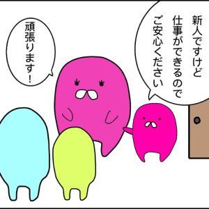 担当プランナー紹介