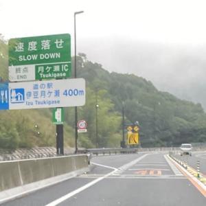 道の駅 月ケ瀬