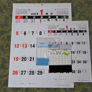 来年のカレンダーを購入(2020年用)
