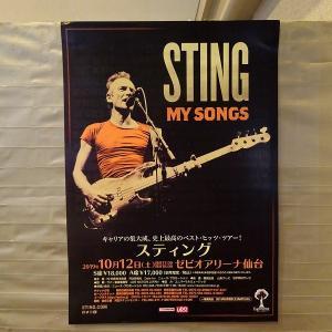 スティング仙台公演は台風で見に行けず(2019.10.13)