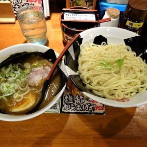 つけ麺 おんのじ榴岡店 - 2