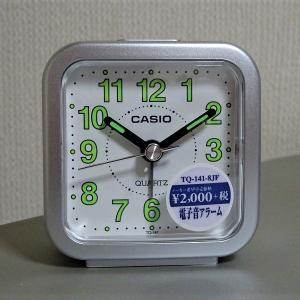 目覚まし時計を購入(CASIO TQ-141-8JF)