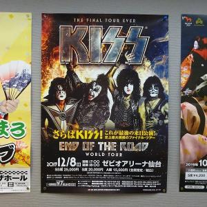 KISS仙台公演のチケットを購入(2019.12.08)