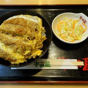 半田屋でカツ丼(半田屋西多賀店)- 5