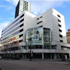 旧サイカワ~オフィス24が空き店舗(仙台NSビル)