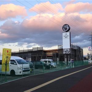 むさしの森珈琲が3月にオープン(仙台市太白区富沢)