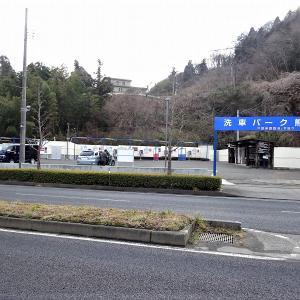 洗車パーク熊野堂(リニューアルオープン)