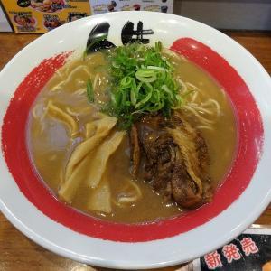 徳島ラーメン人生 西多賀店 - 10