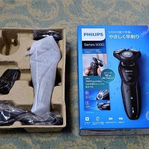 電機シェーバーを購入(PHILIPS S5076/06)