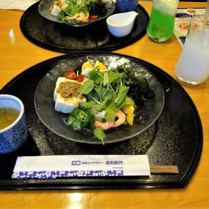 洋麺屋 五右衛門 仙台太白店