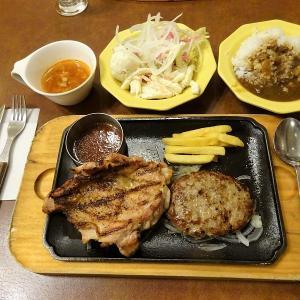 お得なフルセット(ビッグボーイ仙台愛宕店)