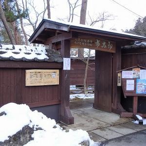 市太郎の湯(秋保・天守閣自然公園)- 3