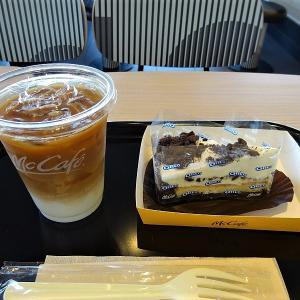 McCafeのケーキセット(マクドナルド286西多賀店)- 4