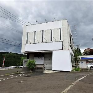 また閉店、次の店がオープン(仙台市太白区茂庭)