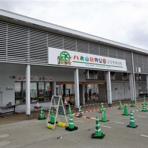 9年ぶりの八木山動物公園(仙台市)