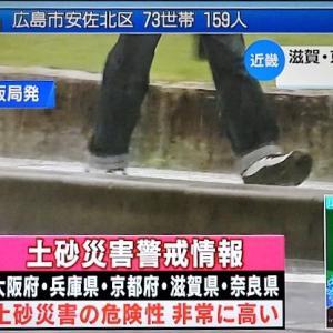 西日本で大雨被害