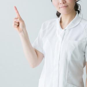 精神科入院中のルール各5選!②共同生活 編【精神科・開放病棟】