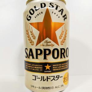 サッポロ GOLD STAR