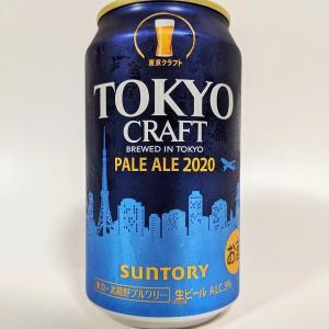 サントリー TOKYO CRAFT ペールエール