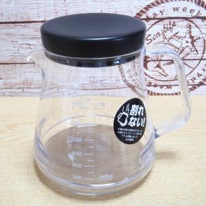 コーヒーサーバーをガラス製からトライタン樹脂に変えてみました