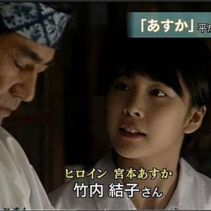 「風笛」 NHK連続テレビ小説「あすか」オープニング
