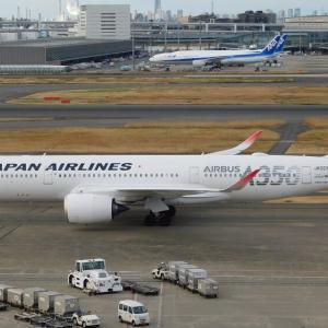 日本航空 エアバスA350-900