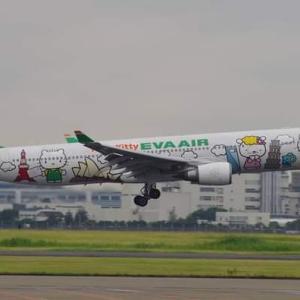 エバエアー エアバスA330-200